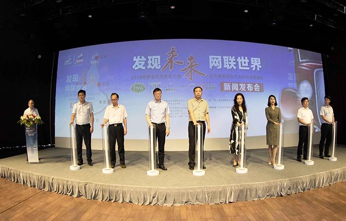 """2019世界老式汽車長三角公開賽9月將在奉賢""""C位亮相"""""""