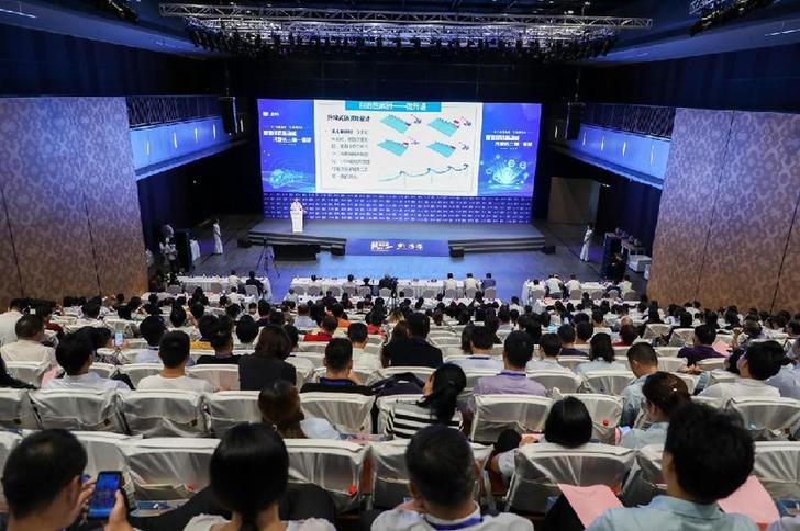 新華網思客會·金海湖論壇共話長三角一體化