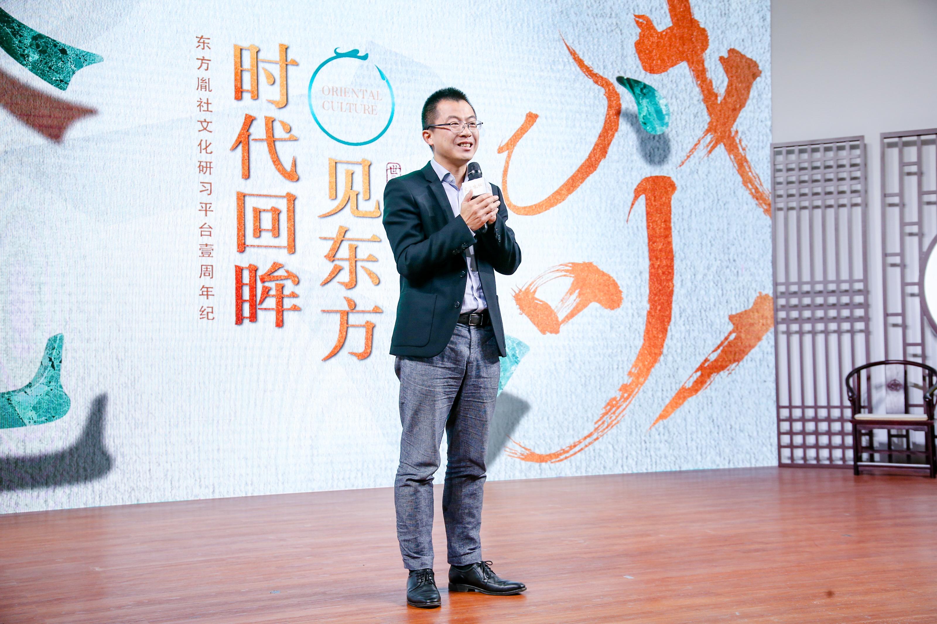 蒋立丰:将中国传统文化更纯粹地传承下去