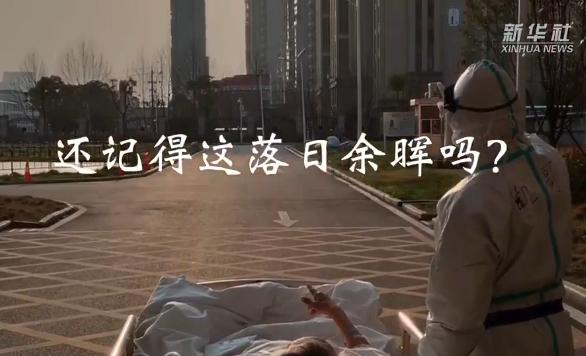 """""""落日余暉老爺爺""""拉小提琴送別上海醫療隊"""