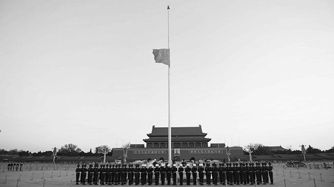 天安門廣場下半旗志哀