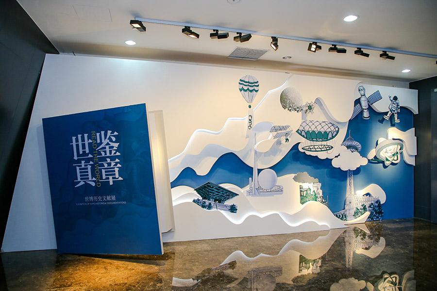 2020年5月1日是上海世博會開幕十周年,也是世博會博物館開放三周年之際。為紀念上海世博會,傳承發揚世博精神,博物館將舉辦一係列紀念活動,讓廣大的世博參與者和愛好者歡聚浦江、逐夢世界。