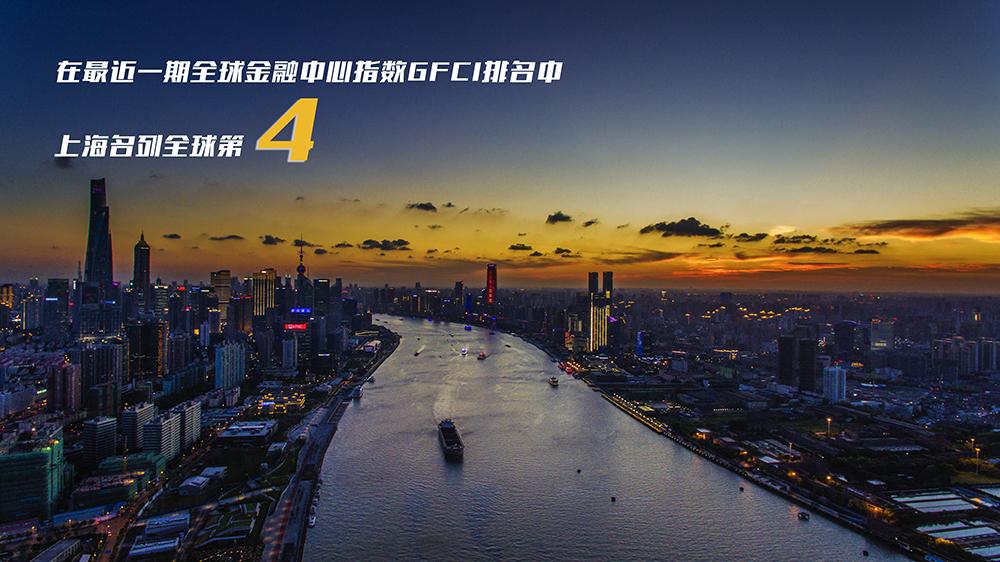 涂鸦添彩!动动手指,点亮上海国际金融中心!