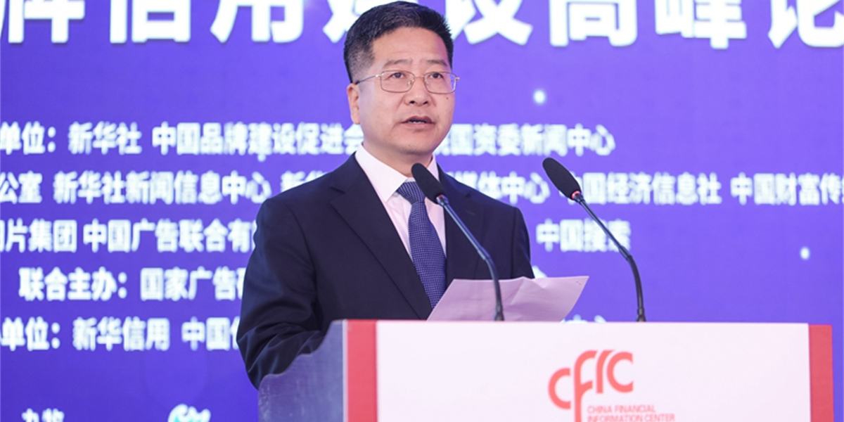 述评:从励志100中国品牌日系列活动展望中国品牌建设的远景