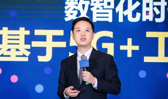 """宋海涛:人工智能开启城市""""数智化""""新未来"""