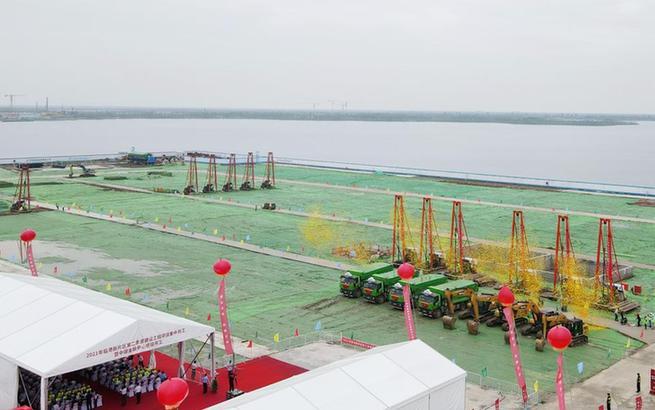 上海:臨港新片區12個項目集中開工