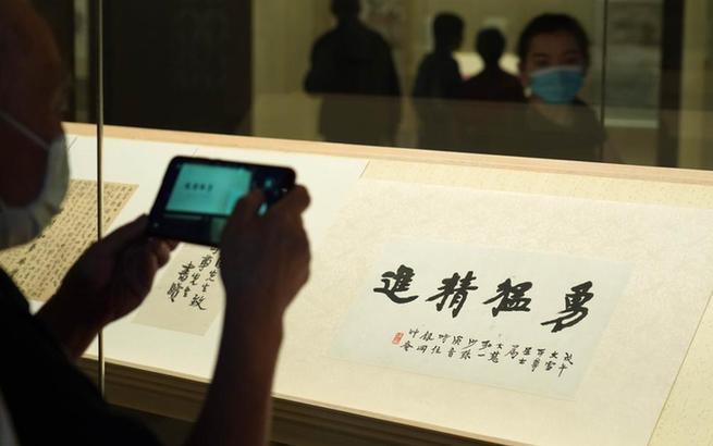 """上海博物館舉辦""""萬年長春""""特展"""