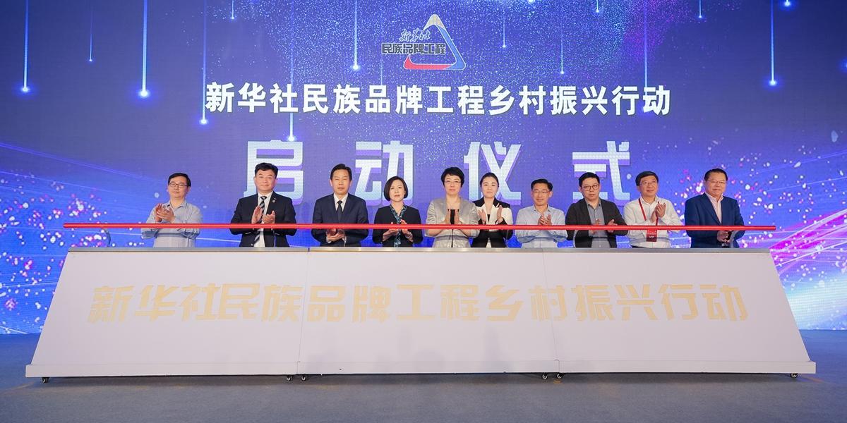 乡村振兴与农业品牌建设论坛在沪召开