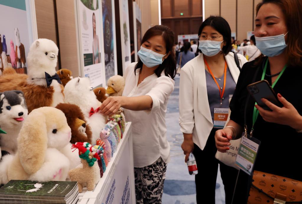 第四届进博会上海招商路演暨消费品展区展前供需对接会在沪举行