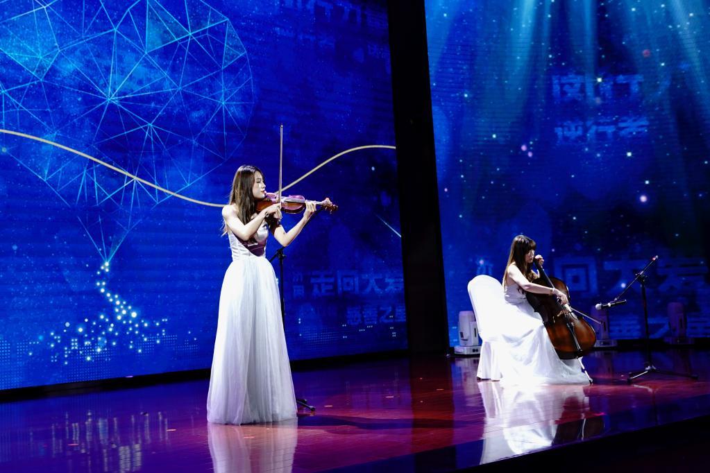 上海举办慈善音乐会