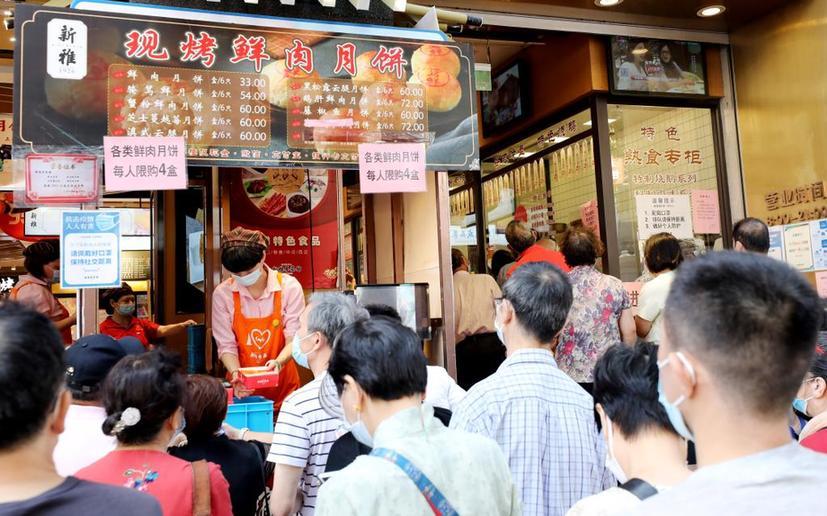 上海:老字號里選美食 中秋佳節添滋味