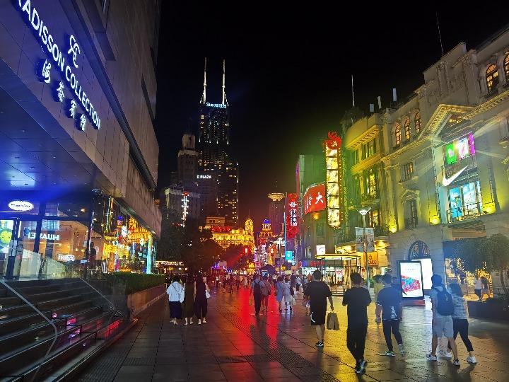 上海出招瞄准打造世界著名旅游城市