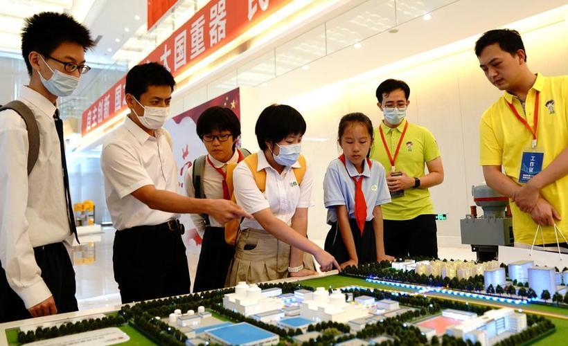 """上海举办""""核能公众开放日""""活动"""