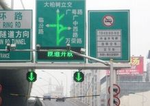 沪将试行拥堵区域外牌限行 年内快速路限行延长