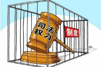 上海嘉定区纪委原副书记陈洪飞接受组织调查