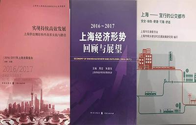 """上海市人代会会场里,都有哪些""""热门""""书?"""