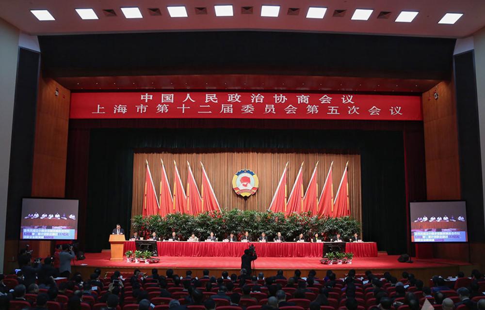 政协上海市十二届五次会议第二次大会发言