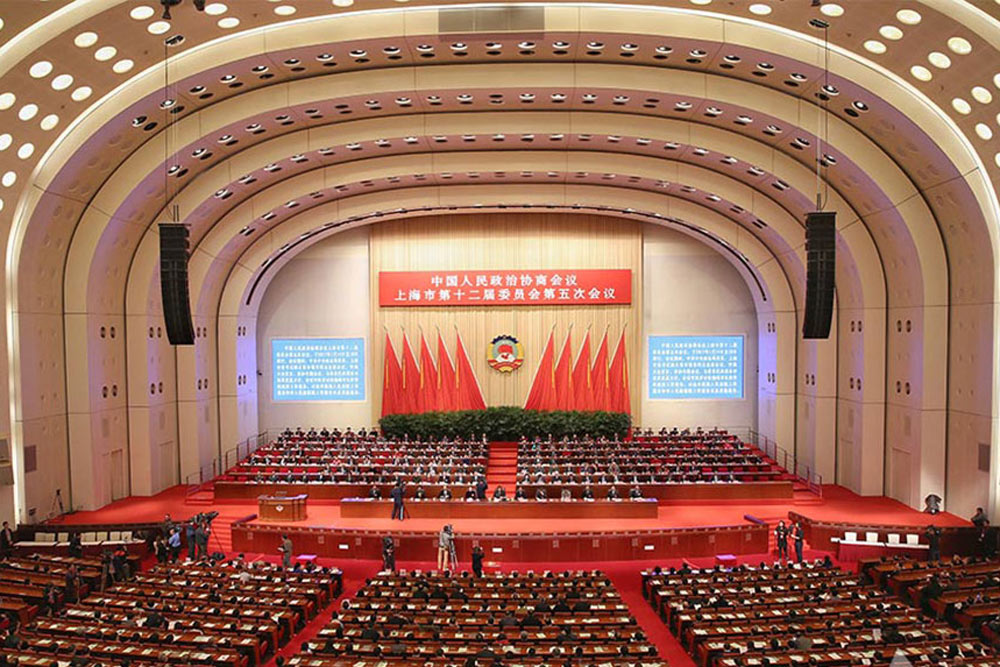 政协上海市十二届五次会议闭幕