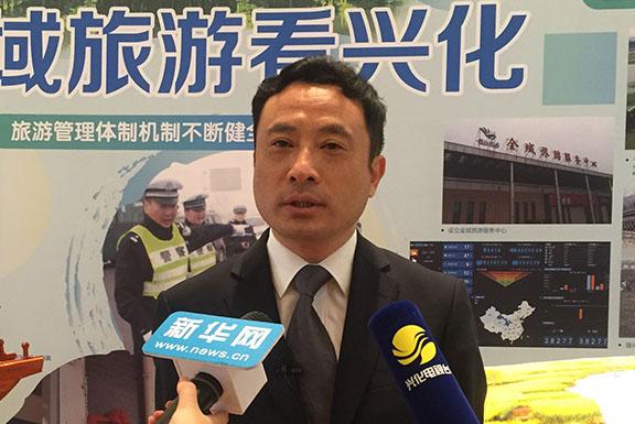 兴化市旅游局局长曹阳接受新华网采访