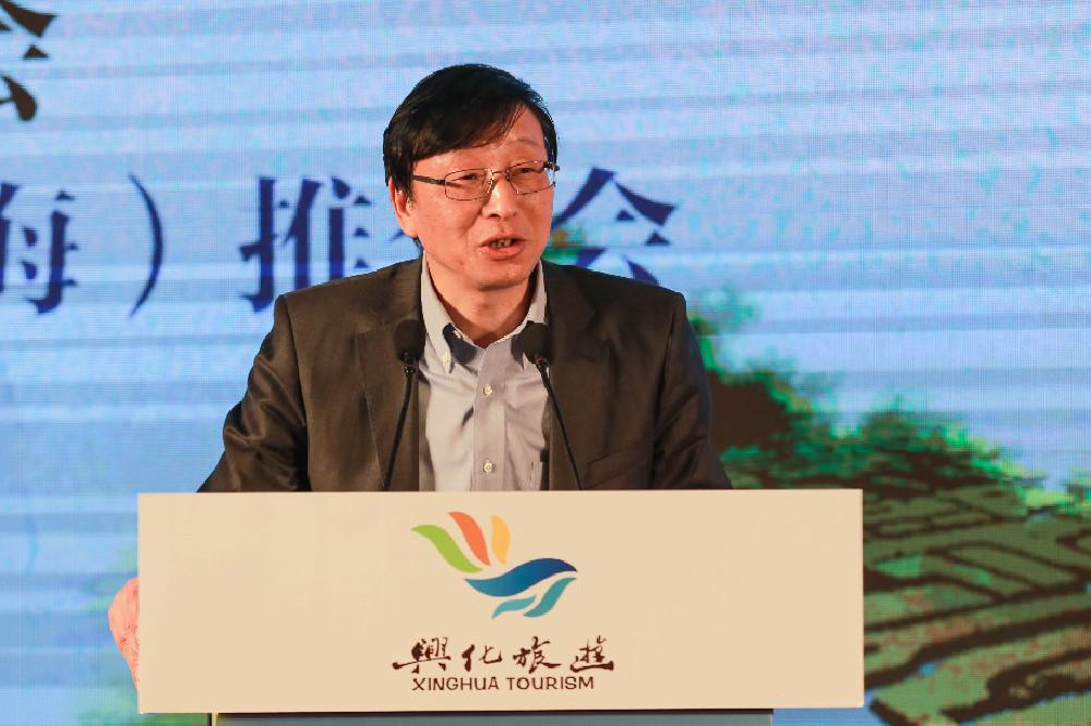 上海市旅游局沈超处长发言
