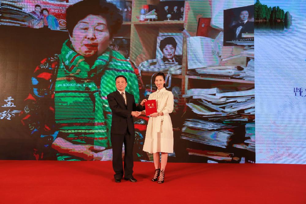 谭竹青任兴化旅游宣传形象大使
