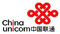 中国联通A股港股均停牌:因重要事项未公告