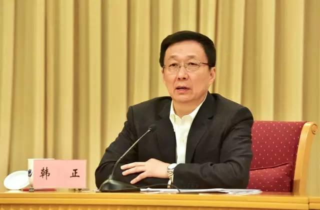 中央环保督察组反馈意见 韩正:确保条条有整改