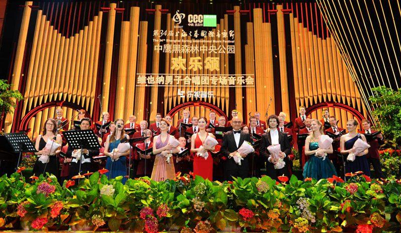 沪高校学生与维也纳男子合唱团交流互动