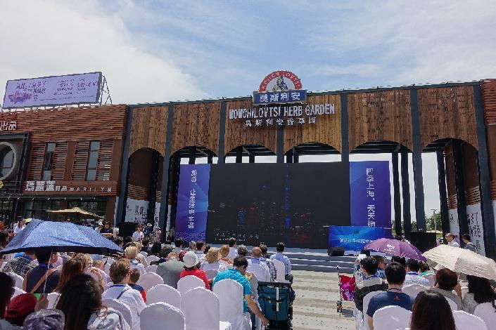 中国旅游日:上海市旅游局发出文明旅游倡议书