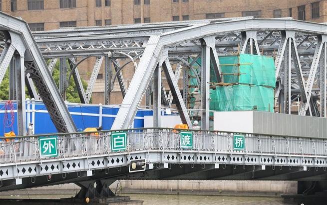 """上海:""""百岁""""外白渡桥启动修复"""