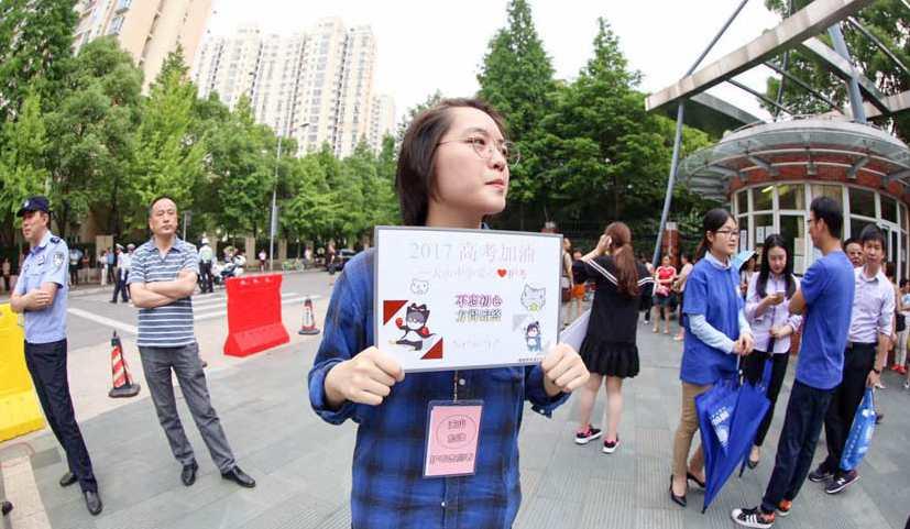 高考第二日 记录申城温情感人画面