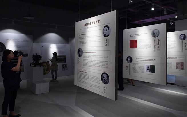 纪念商务印书馆120周年专题展在沪开幕