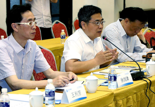 上海就成立融资租赁专委会举行听证会