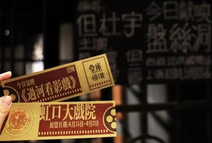 """""""海派文化中心""""今早揭幕!展览对市民免费开放"""