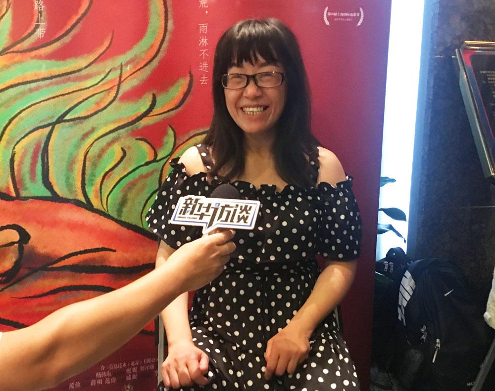 《摇摇晃晃的人间》上海电影节首映 讲述余秀华的摇晃人生