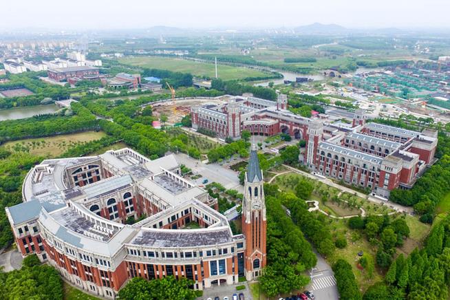 """航拍""""法学教育的东方明珠""""——华东政法大学"""