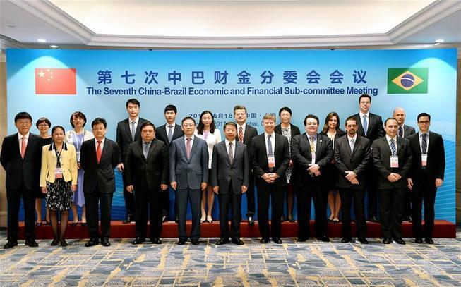 第七次中巴财金分委会会议在沪举行