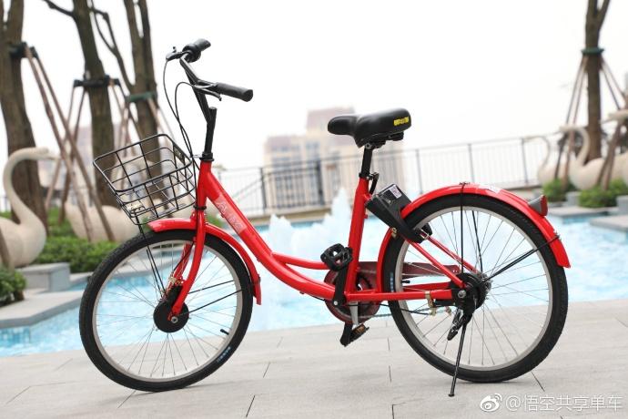 首家倒闭共享单车企业带来的警示