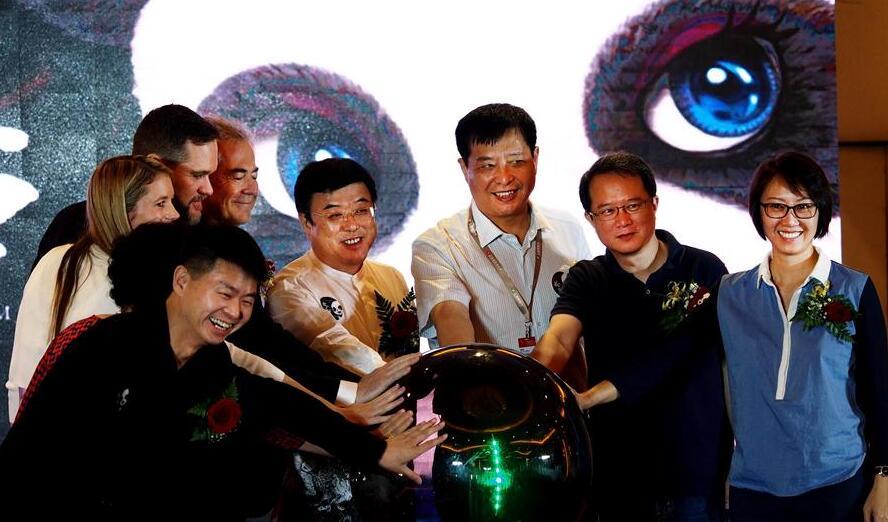 系列动画电影《我叫熊猫》亮相上海国际电影节