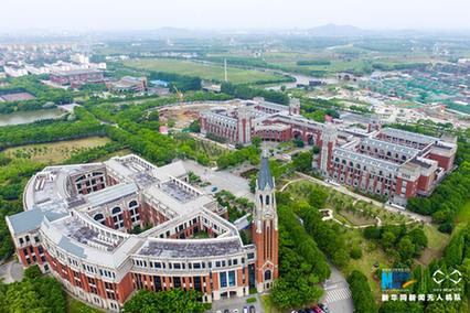 华东政法大学成立文伯书院 本科招生呈现新亮点