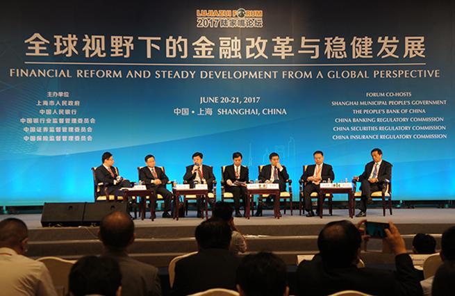 自貿區金融開放創新推進上海國際金融中心建設