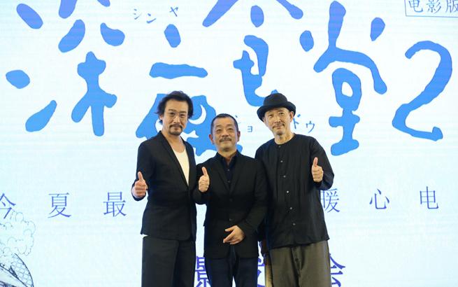 """《深夜食堂2》亮相上海 """"大叔""""溫暖治愈"""