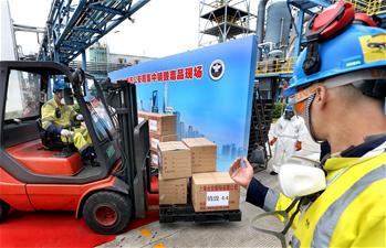 上海警方开展集中销毁毒品行动