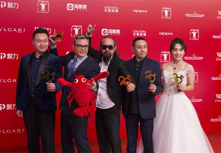 第20届上海国际电影节金爵奖颁奖典礼举行
