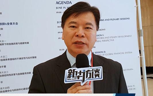 邓智毅:信托登记平台计划在年内正式上线