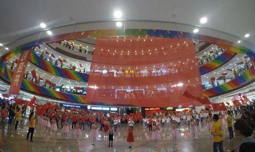嘉定新城(马陆镇)举行红歌快闪主题活动