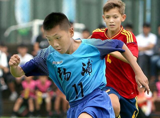 2017上海国际少年足球邀请赛在沪开幕