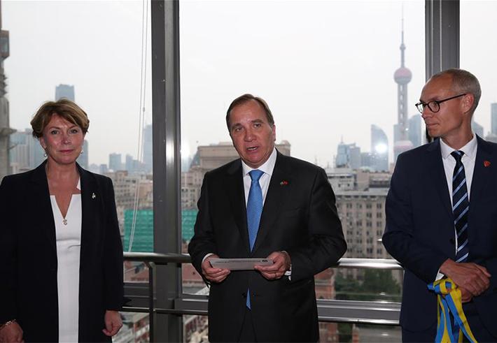 瑞典贸易投资委员会亚太总部在沪揭幕