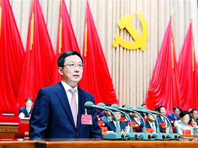 韩正在上海市十一次党代会上的报告