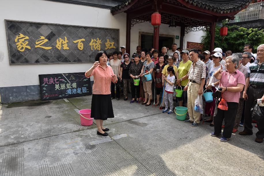 长宁区虹桥街道:坚持党建引领 凝聚群众力量